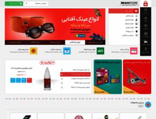 shopfoster.mihanstore.net screenshot