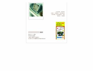 shophomecafe.jugem.jp screenshot