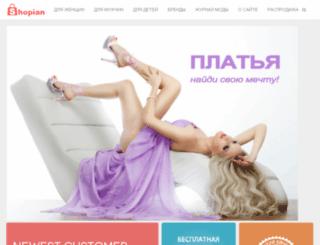 shopian.ru screenshot