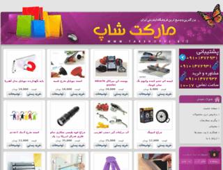 shopix.takshop91.biz screenshot