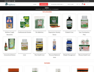 shopkar.in screenshot