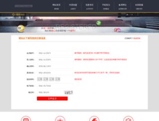 shoplecoq.com screenshot