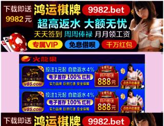 shopmicare.com screenshot
