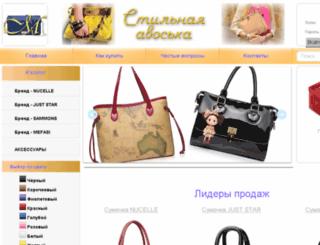 shopmukasei.ru screenshot