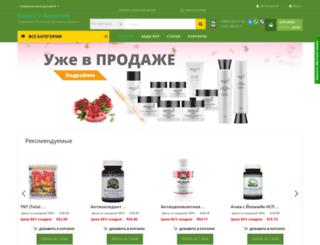 shopnsp.org screenshot