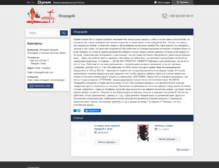 shopogolik-net.prom.ua screenshot