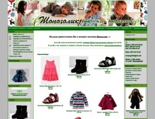 shopogolik.7910.org screenshot