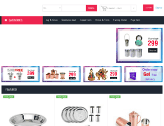 shoppact.com screenshot
