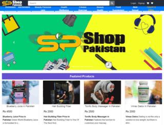 shoppakistan.com.pk screenshot