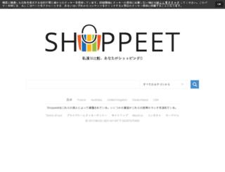 shoppeet.jp screenshot