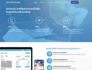 shoppening.com screenshot