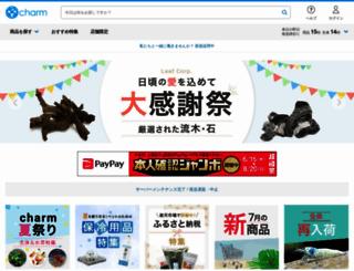 shopping-charm.jp screenshot