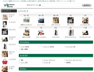 shopping-styles.com screenshot