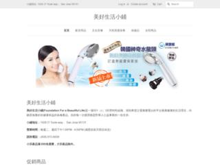 shopping.bayvoice.net screenshot
