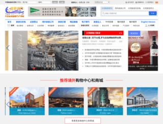 shopping.lvyou168.cn screenshot