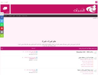shopping.mn66.com screenshot