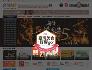 shopping.payeasy.com.tw screenshot