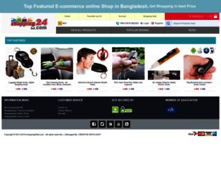 shopping24bd.com screenshot