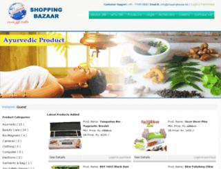 shoppingbazaar.biz screenshot