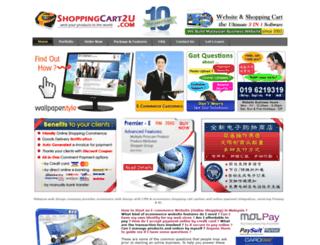 shoppingcart2u.com screenshot