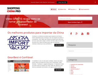 shoppingchinapro.com screenshot