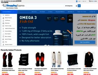 shoppingexpress.pk screenshot