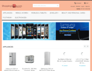 shoppinggola.com screenshot