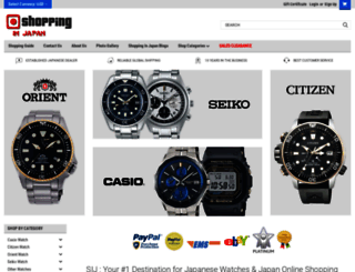 shoppinginjapan.net screenshot