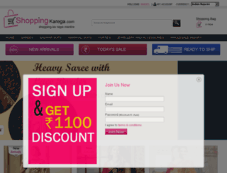 shoppingkarega.com screenshot