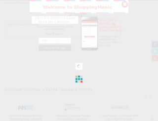 shoppingmanic.com screenshot