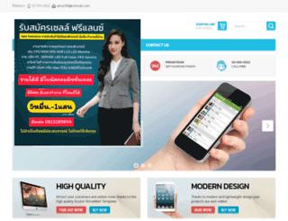 shoppingpc.net screenshot