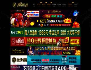 shoppingquery.com screenshot
