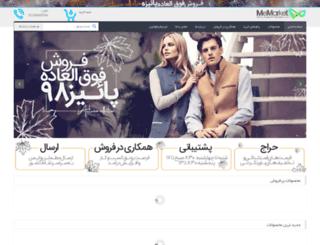 shoprey.eshopfa.biz screenshot