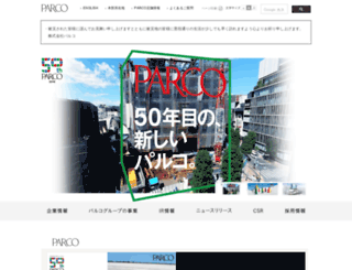 shopsnavi.com screenshot