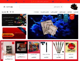 shoptahrir.com screenshot