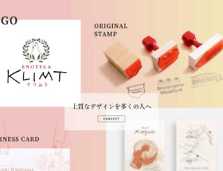 shoptool-design.com screenshot