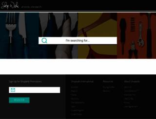 shopwiki.co.uk screenshot