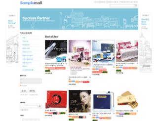 shopwise.co.kr screenshot