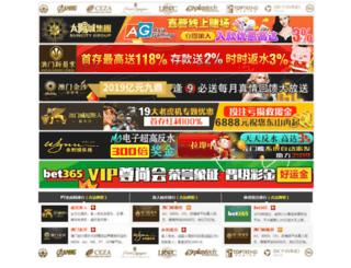 shopyshops.com screenshot