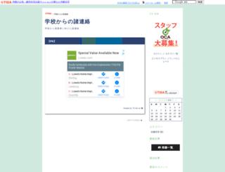 shorenraku.ti-da.net screenshot