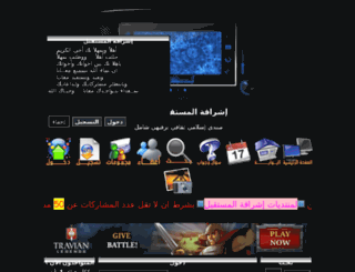 shorouk.ahlamuntada.net screenshot