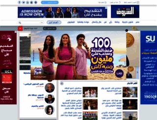 shorouknews.com screenshot