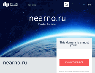 short.nearno.ru screenshot