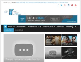 shortfilmsonly.com screenshot