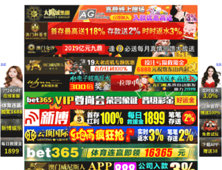 shortjob.cn screenshot
