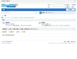 shortsir.com screenshot