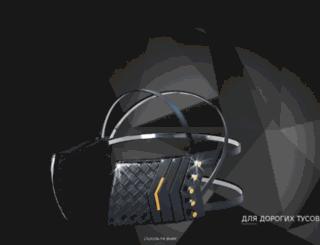 shory.com.ua screenshot