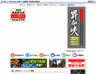 shosenkyo-kankoukyokai.com screenshot