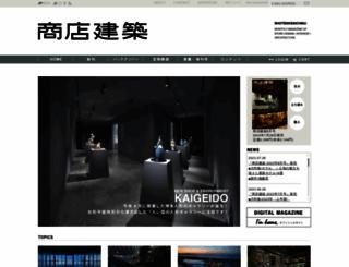 shotenkenchiku.com screenshot