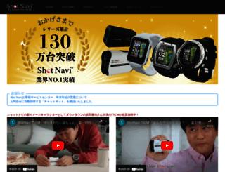 shotnavi.jp screenshot